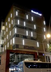 IMG_8785 (danimaniacs) Tags: christchurch newzealand building architecture hotel breakfree night