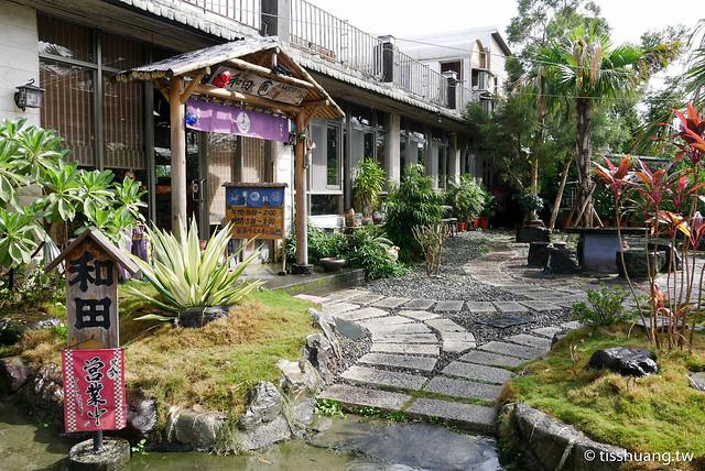 和田食堂-1170166