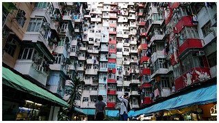 Crowded apartment buildings through the lens