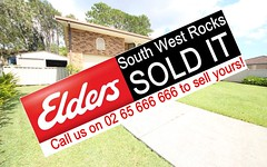 7 Albert Harrower Cres, South West Rocks NSW