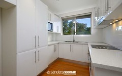 7/19 Station Street, Mortdale NSW