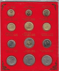 Thai Coins 12 Mint Coins in Sealed Package As  New (2) (@oakhamuk) Tags: thai coins 12 mint sealed package as new 2