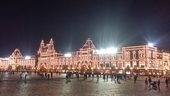Red Square, Moscow (Alexanyan) Tags: russia moscow capital city russian night light shopping center mall red square