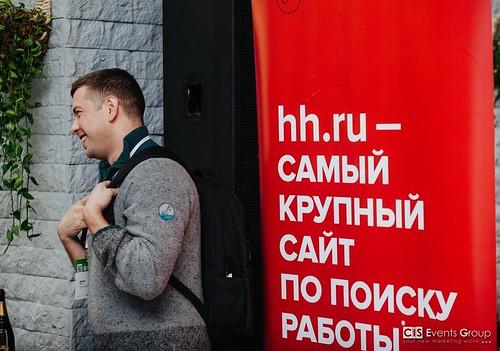 BIT-2018 (Краснодар, 25.01)