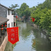 La ville ancienne de Nanxun (Chine)