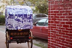 (FishRoast / 烤魚) Tags: taiwan changhua lukang old car red