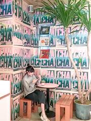 ChaChaMacha_NewYork (LottaKaroliina) Tags: newyork nyc bigapple usa nycity coffee matcha chachamatcha