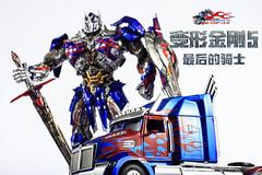 005 (capcomkai) Tags: jada neopsx tf5 tlk thelastknight prime optimus optimusprime knightop 最終騎士王 最後的騎士 變形金剛 柯博文 擎天柱