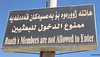 005 Halabja Cemetery (1).jpg (tobeytravels) Tags: kurdistan iraq halabja helebce chemicalattack saddam poisongas sarin mustardgas tabun monumentofhalabjamartyrs