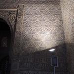 Alhambra: Hall of the Ambassadors thumbnail