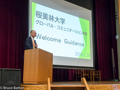180128 Welcome Guidance @ Obirin-01.jpg (Bruce Batten) Tags: locations workfunctions machida occasions bruce subjects honshu obirin campuses family people tokyo japan machidashi tōkyōto jp