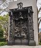 DSC05101 (wake.eat.sleep) Tags: japan tokyo art sculpture large gate