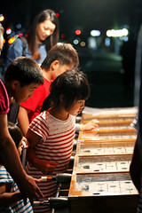 Anticipation (stevech) Tags: kyoto japan night festival traditional kansai game children celebration