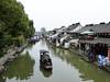 P1130671-2 (Simian Thought) Tags: xitang china watertown