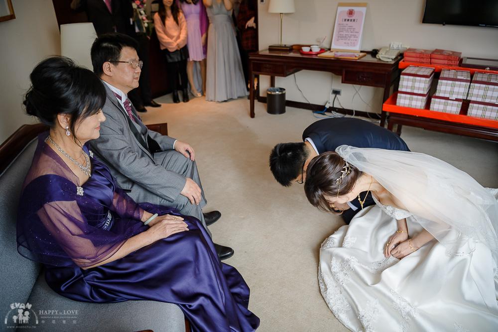 台北福華飯店-婚攝-婚宴_088