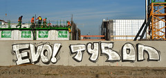 graffiti amsterdam (wojofoto) Tags: graffiti amsterdam netherland nederland holland streetart wojofoto wolfgangjosten evolve tyson