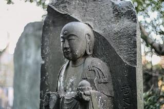 Edo Period Jizō with Hōju