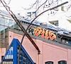 - (txmx 2) Tags: hamburg graffiti altona ang ottensen fabrik rooftop