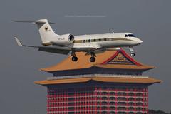 Gulfstream G450, VP-CYH, RCSS, Taipei, Taiwan (Daryl Chapman Photography) Tags: 4314 vpcax n314ga gulfstream g450 biz bizjet taiwan taipei plane planes planespotting private aviation aviationphotography canon 5d mkiii 70200l