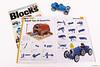 Blocks # 39 - January 2018 - featuring the Bugatti Barn Find (Andrea Lattanzio) Tags: bugatti barnfind haystack lego cars blocks magazine classic vintage