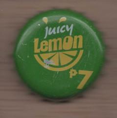Filipinas L (1).jpg (danielcoronas10) Tags: 008000 7 as0ps125 crpsn034 dbj012 juicy lemon