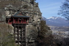 Mountain temple (20EURO) Tags: temple cliff valley training historic japan heritage legend