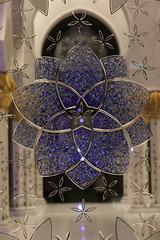 Grand Mosque, Abu Dhabi, UAE. Glassworks on windows. (Subrata_AD) Tags: canoneos5dmarkiv canonef85mmf12liiusmlens glasswindow glassworks canonprimelens monument architecturephotography architecture stilllifephotography lighting nightphotography thingstoseeinabudhabi placestoseeinabudhabi uae abudhabi mosque grandmosque seikhzayedmosque
