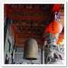 風調雨順 (ccwang12) Tags: peace 仙山 苗栗 獅潭 sony a7rii taiwan miaoli shihtan 寺廟