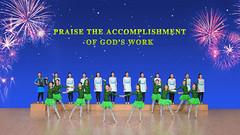 Praise the Accomplishment of God's Work (woailvyou1234567) Tags: people praisegod sing singing music dance dancing videos verygood love like waterfall beautiful glorytogod