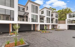 6/1-5 George Street, East Gosford NSW