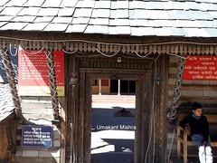 Rishi Parasar Lake near Mandi, Himachal- 259 (Soubhagya Laxmi) Tags: himachaltourismhptdc himalayanmountainhindureligion hindupilgrimagetemplehimalay mandihimachalpradesh mandisightseeing parasartemplelakemandi rishiparasarlakemandi rishiparashartempleandlake soubhagyalaxmimishra umakantmishra rishi parasar lake mandi himachal