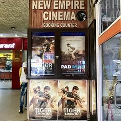 New Empire Cinema[2018] (gang_m) Tags: 映画館 cinema theatre インド india india2018 kolkata calcutta コルカタ カルカッタ