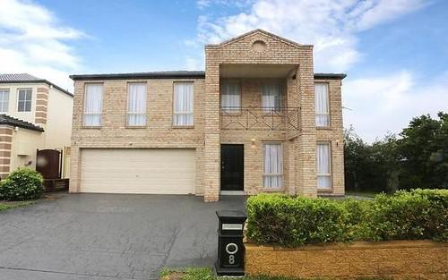 8 Gungarlin Drive, Horningsea Park NSW