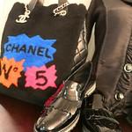 """Chanel Bag <a style=""""margin-left:10px; font-size:0.8em;"""" href=""""http://www.flickr.com/photos/114557204@N07/39854326511/"""" target=""""_blank"""">@flickr</a>"""