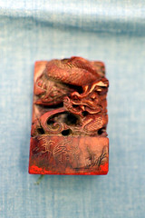carved in stone (jeandoucet9656) Tags: music musician dancer chinese china carving stone dragon memory balls elephants miniature cloissone