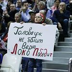 loko_cska_ubl_vtb_ (5)