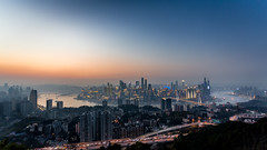 Chongqing, China (Mikke.B) Tags: canon 5d mkiii 1740mm travel