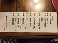 IMG_3468 Kaiseki dinner second night (drayy) Tags: よろづや よろづや旅館 旅館 旅 湯田中温泉 温泉 長野 長野県 日本 yoroduya yorozuya ryokan yorozuyaryokan yoroduyaryokan nagano japan onsen hotspring food dinner kaiseki