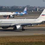 Aeroflot (Retro) thumbnail