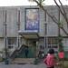 IMG_5729 Addis Ababa