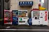 Band of Brothers (Blue Nozomi) Tags: vending machine tokyo japan tsukiji kirin coca cola coke pepsi softdrink beer suntory