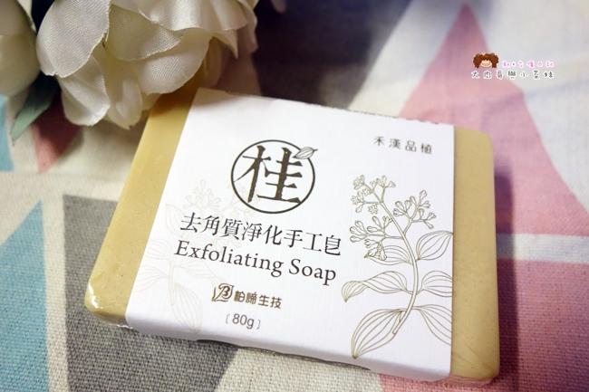 柏諦生技 桂系列產品 去角質淨化手工皂 纖體緊緻精華乳(溫熱)  (17).JPG