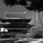 San'en-zan Zōjō-ji thumbnail