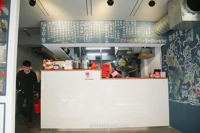 福來早餐 限量招牌經典燉肉、起司煉乳炸饅頭都讓人意猶未盡!【捷運忠孝復興】福來早餐安東店 @J&A的旅行