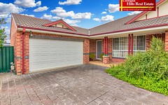4/220 Farnham Road, Quakers Hill NSW