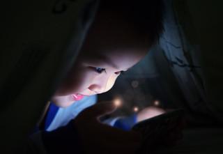 The World Through A Child's Eyes.