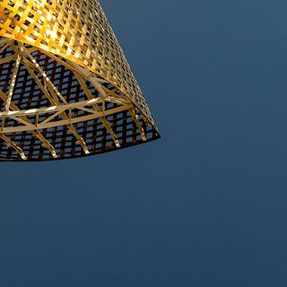 lamp ;-)