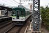 Keihan Railway 2454, Chushojima (Keihan Main Line) (Howard_Pulling) Tags: japan rail railway zug bahn train trains trainsinjapan japanese howardpulling photo picture gare