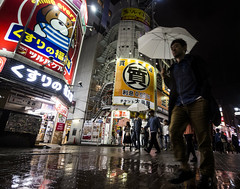 Tokyo 04 (arsamie) Tags: tokyo japan shibuya neon lights street umbrella walk rain night people urban city life wet