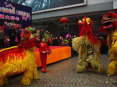 Happy New Chinese Year To Everybody! (Wolfgang Bazer) Tags: 新年​好 春节 hefei anhui china löwentanz lion dance nian chinese new year neujahr 年兽